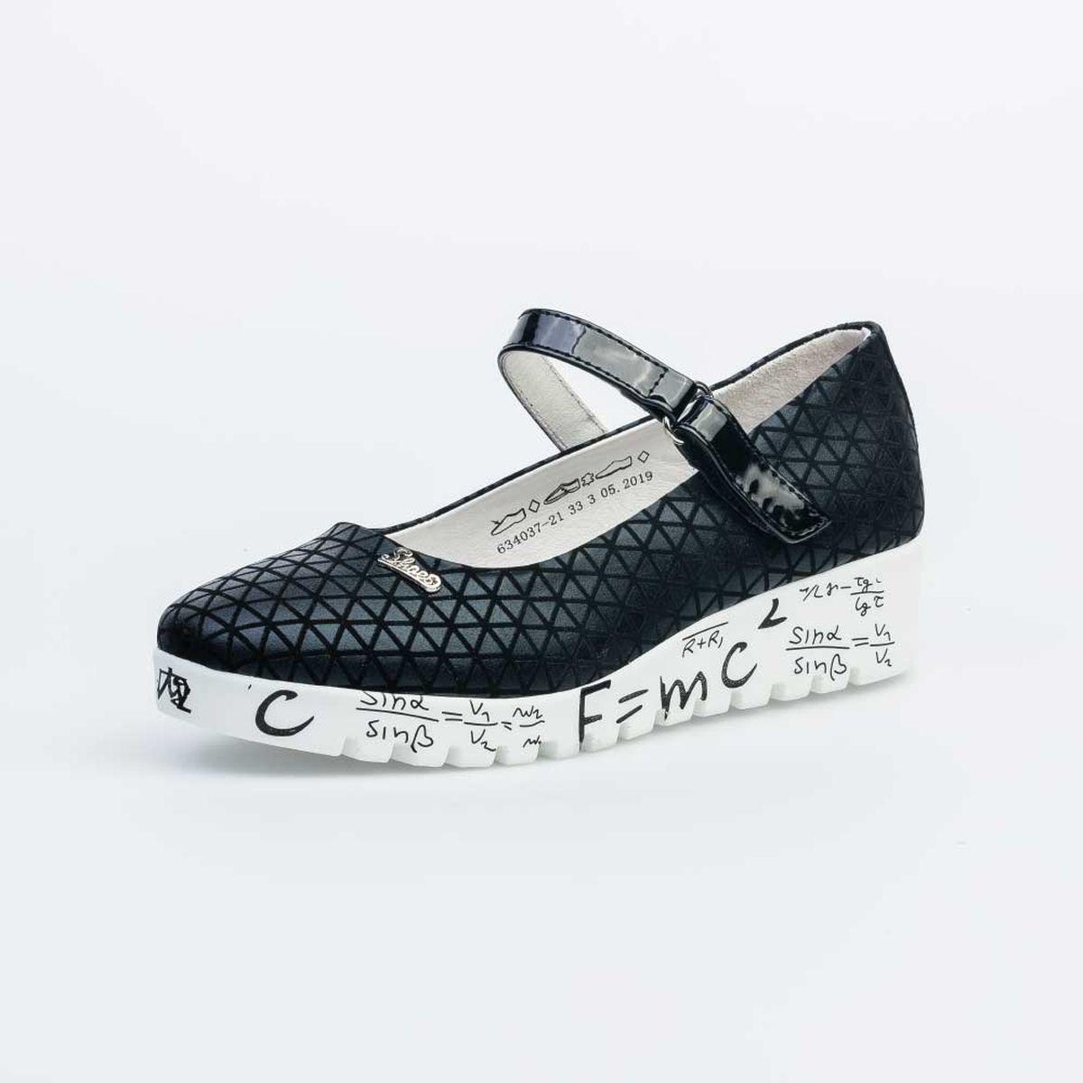 Туфли для девочек Котофей 733007-21 р.38
