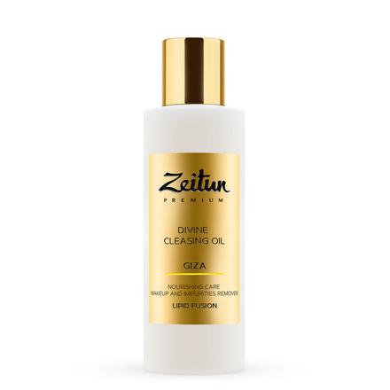 Гидрофильное масло Zeitun Giza Divine Cleansing Oil