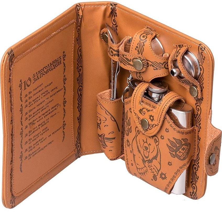Набор-сумка (фляжка 210 мл +стакан раскл.+воронка+нож,вилка, ложка)  GT-PB01 от Helios