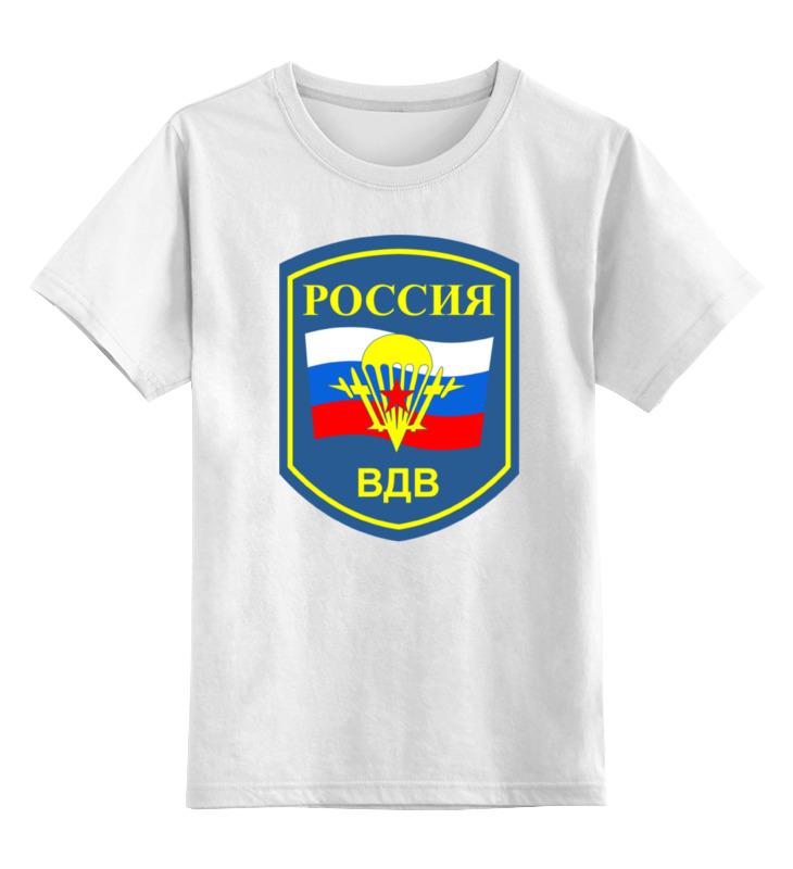 Детская футболка Printio Воздушно-десантные войска цв.белый р.116 0000000723557 по цене 799