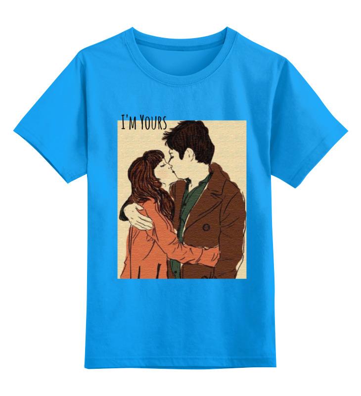 Купить 0000000721645, Детская футболка Printio Love / i'm yours цв.голубой р.128,