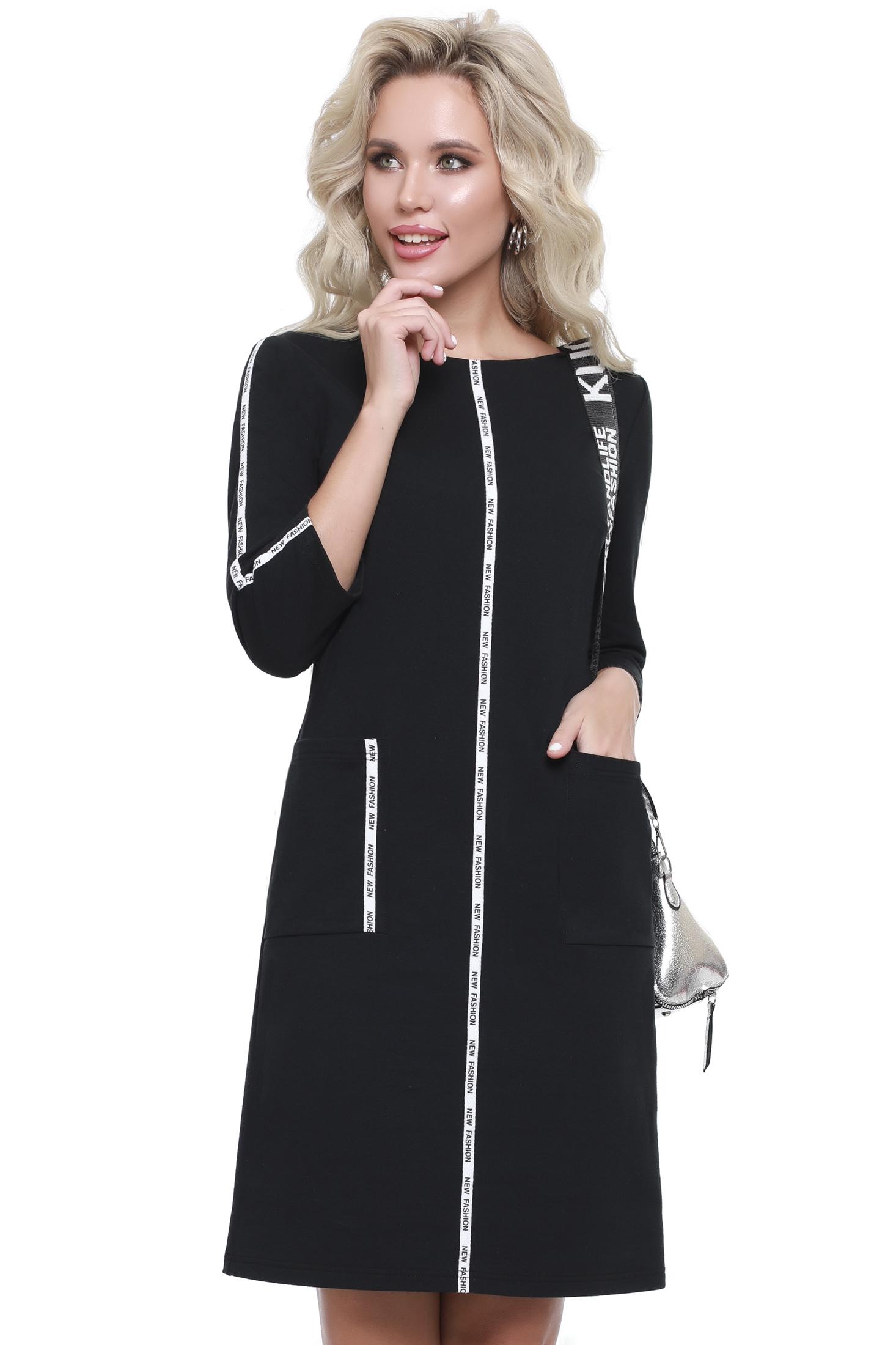 Платье женский Миллена Шарм Полный вперед черный 50 RU