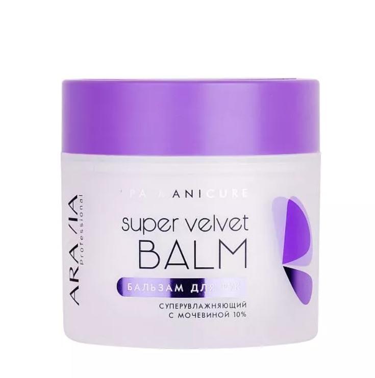 Купить Бальзам для рук Aravia professional с мочевиной (10%) Super Velvet Balm, 300 мл