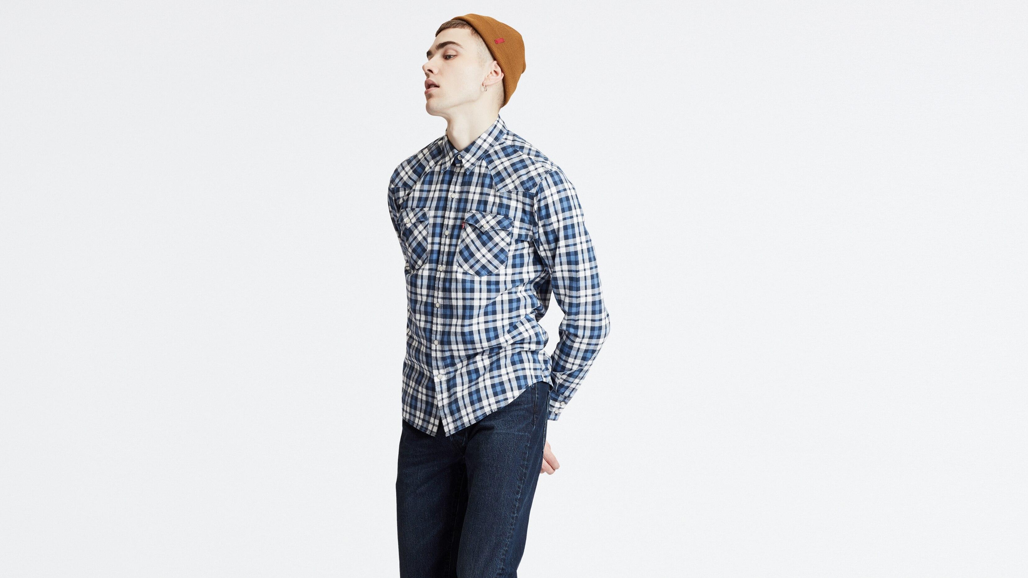 Рубашка мужская Levis BARSTOW WESTERN белая S