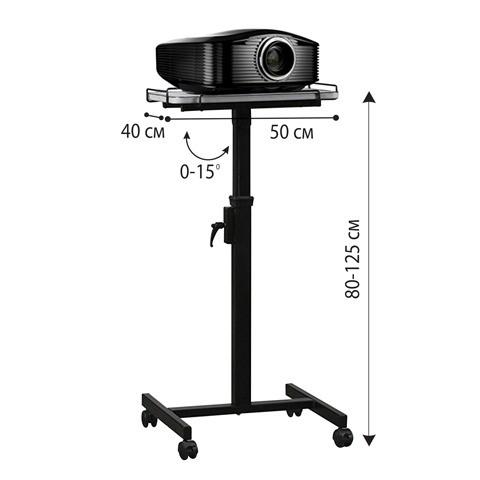 Подставка для видеопроектора Lumien Vitel LTV 103