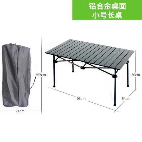 Алюминиевый раскладной туристический стол Baziator 5493 с чехлом (93x55x54/68см)