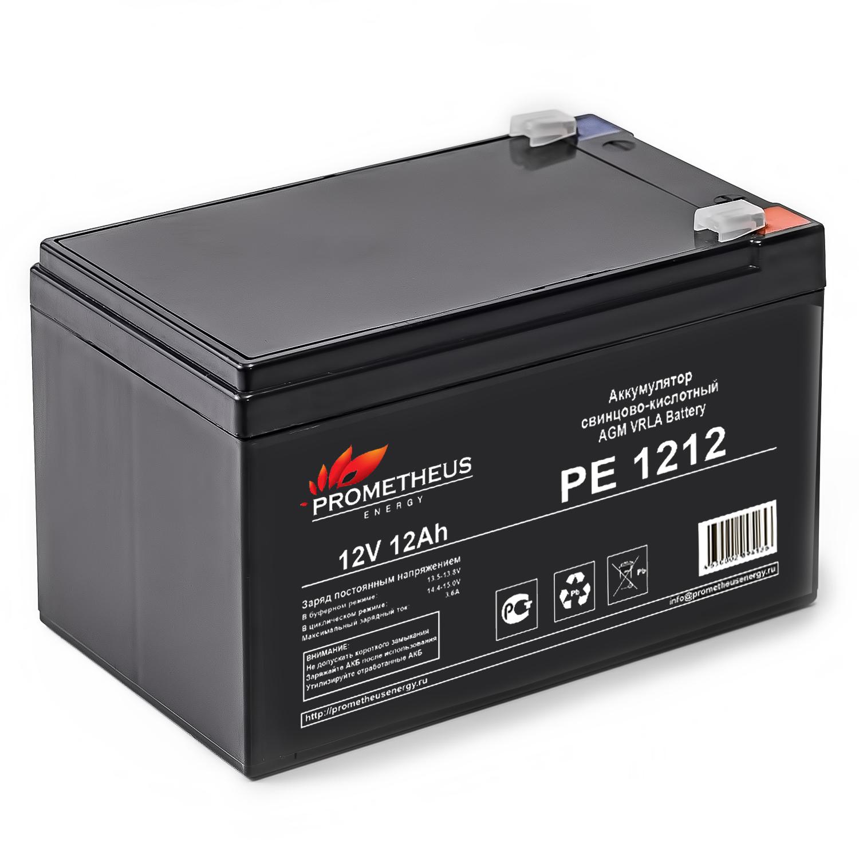 Аккумулятор для ИБП Prometheus Energy PE 1212