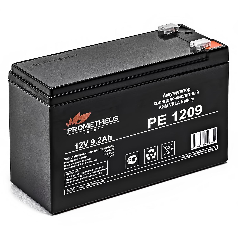 Аккумулятор для ИБП Prometheus Energy PE 1209