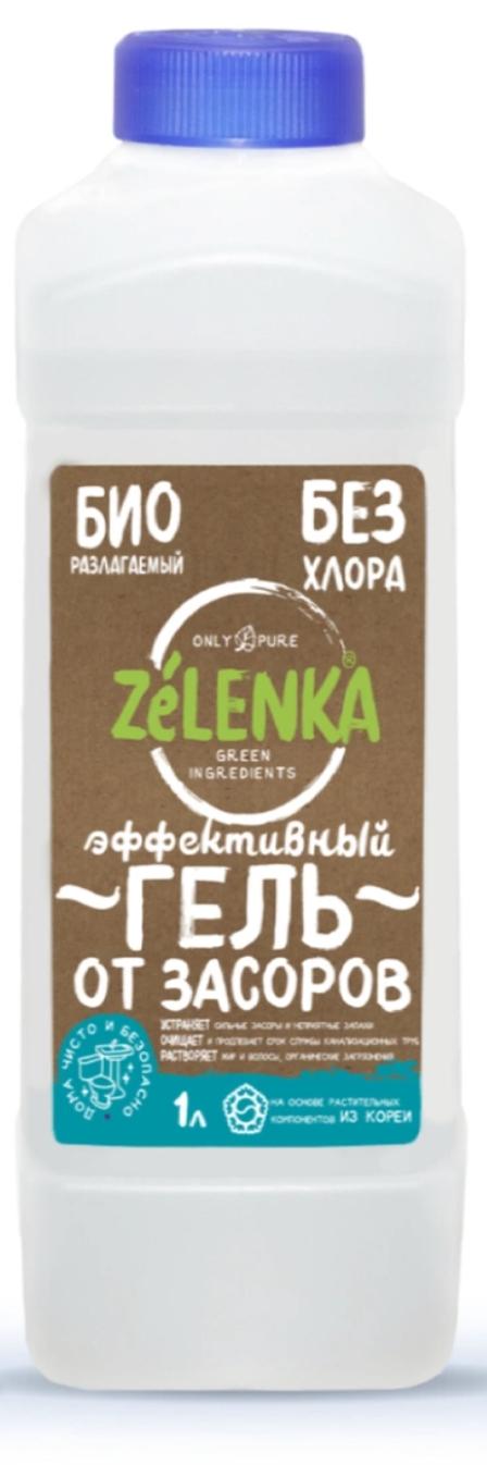 ZELENKA, Чистящее средство для устранения засоров,
