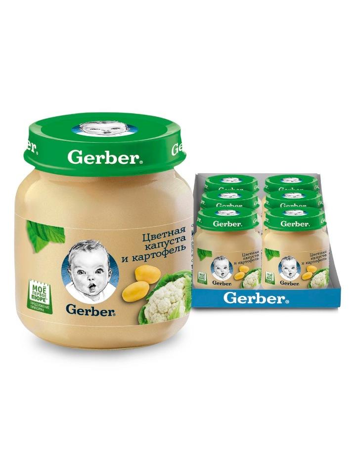 Овощное пюре Gerber Только Цветная капуста и картофель первая ступень , 6 шт. по 130 г