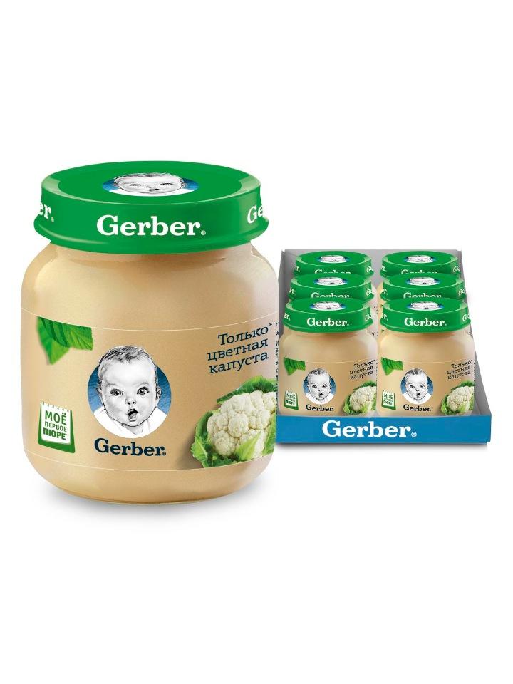 Овощное пюре Gerber Только Цветная капуста первая ступень , 6 шт. по 130 г