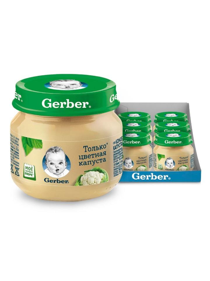 Овощное пюре Gerber Только Цветная капуста первая ступень , 6 шт. по 80 г
