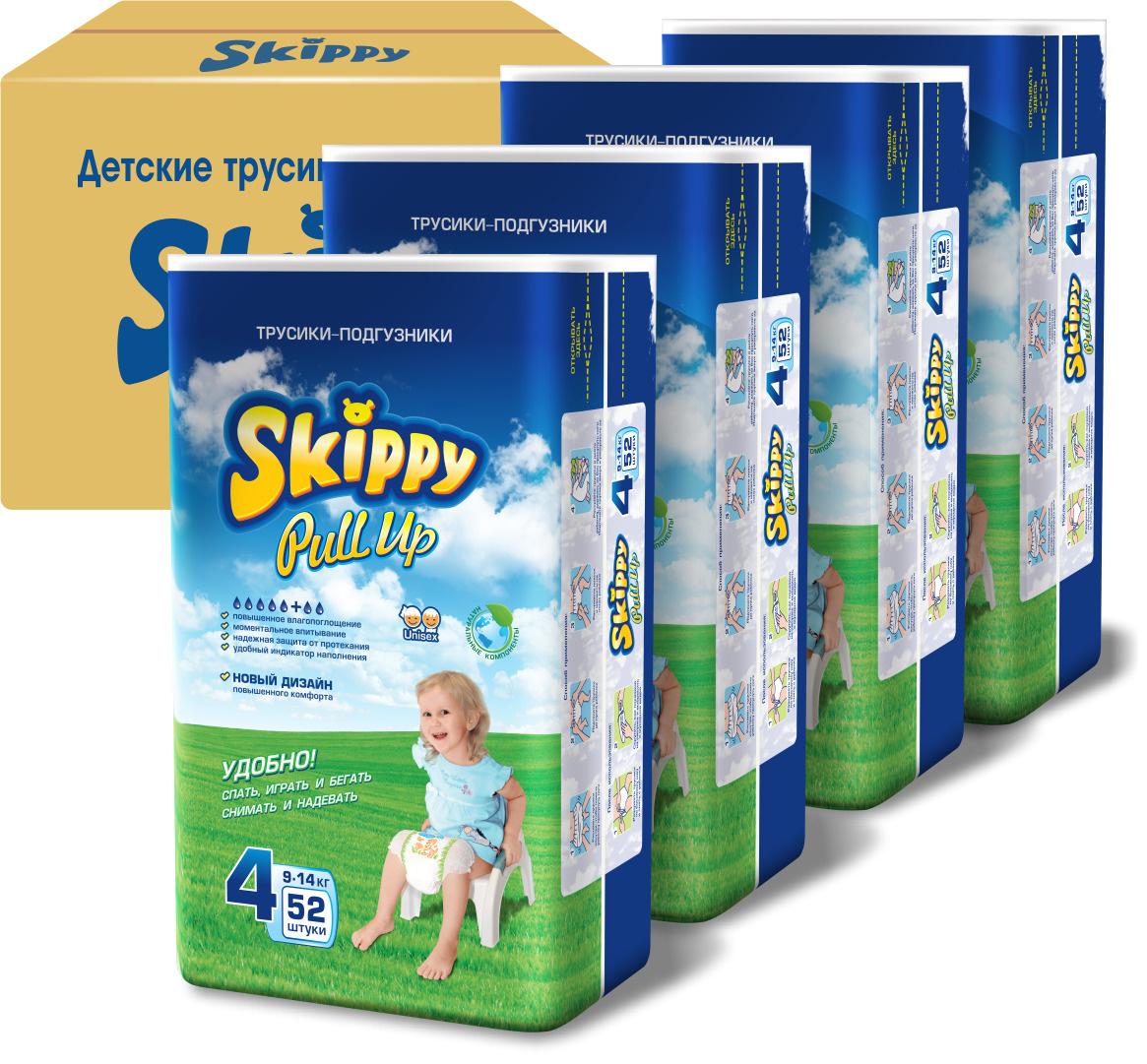 Tрусики подгузники Skippy 4/L (9 14 кг),