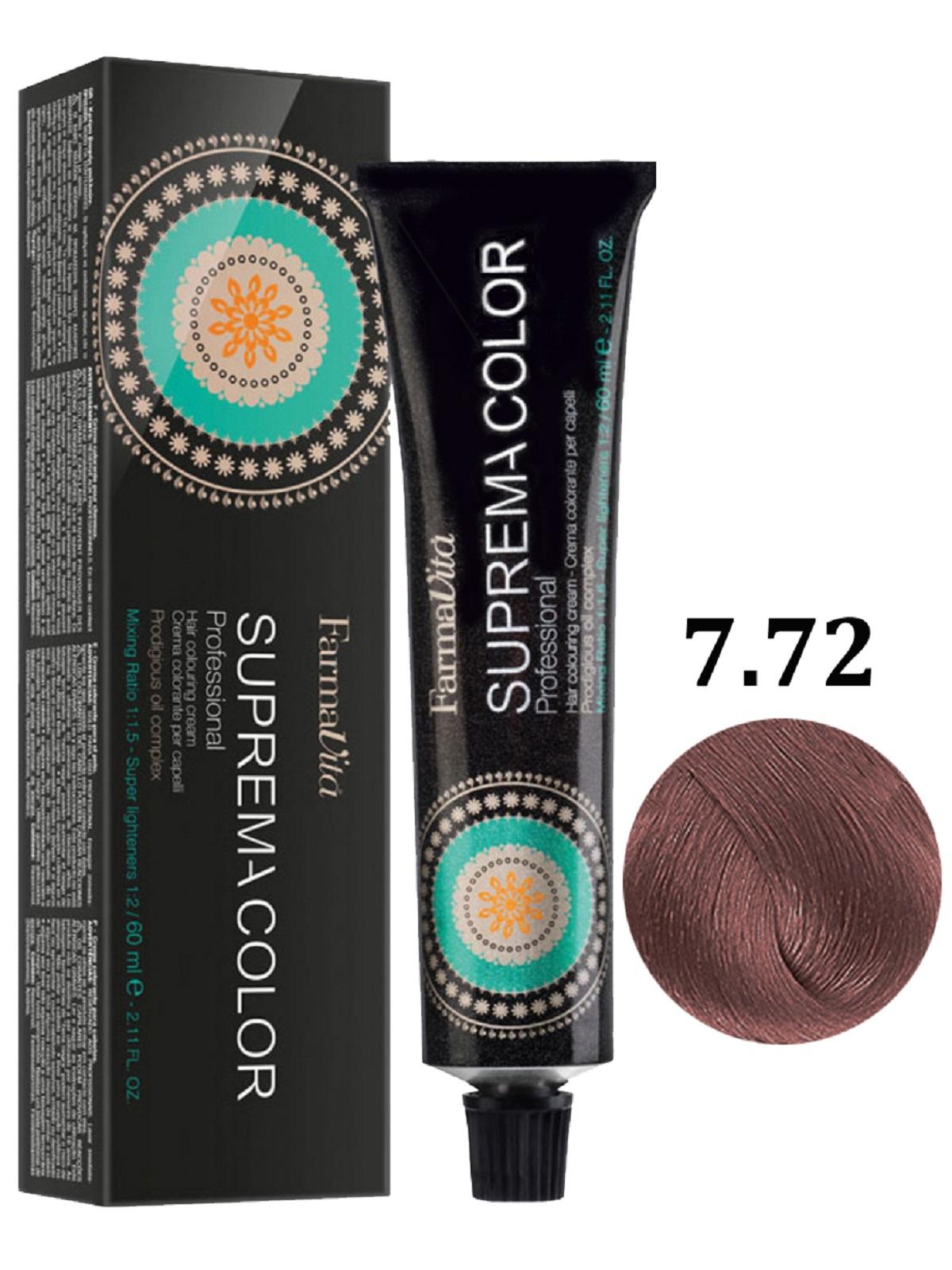 Купить Крем-краска для волос FarmaVita SUPREMA COLOR 7.72 блондин коричнево-перламутровый 60 мл