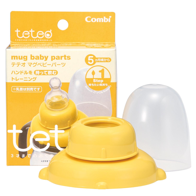 Запасная крышка для поильника Combi Step 1