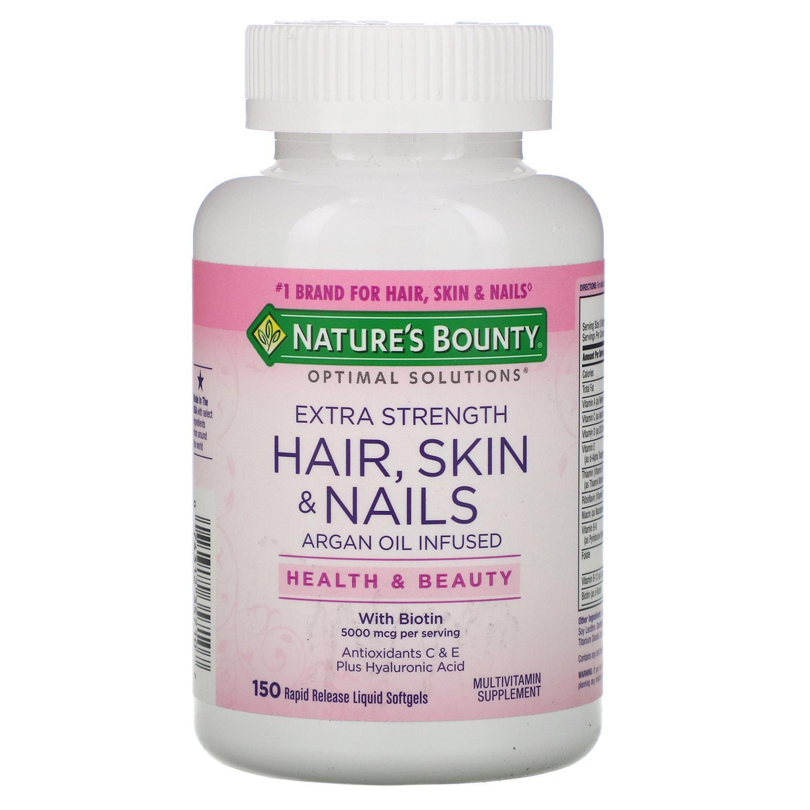 Купить Hair, Skin, Nails Extra Strength Nature's Bounty капсулы 150 шт.