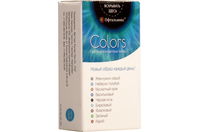 Купить Цветные контактные линзы Офтальмикс Colors, 2 шт. PWR -1, 50, R 8.6, Green