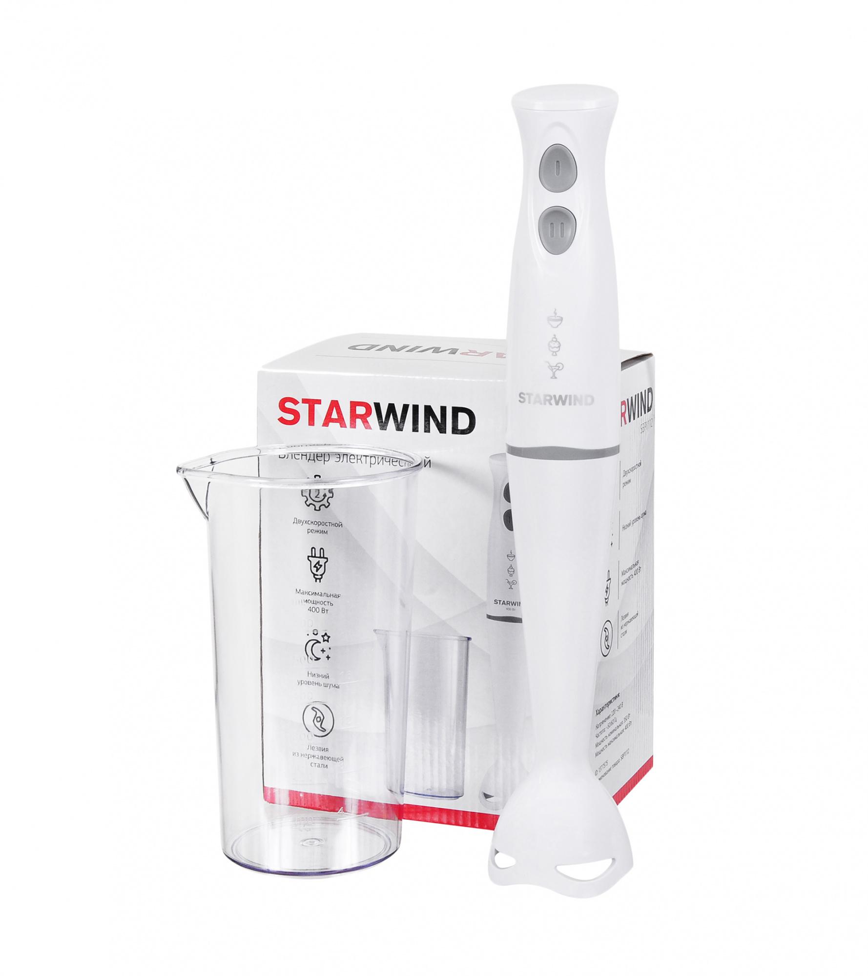 Блендер Starwind SBP1112 White/Grey