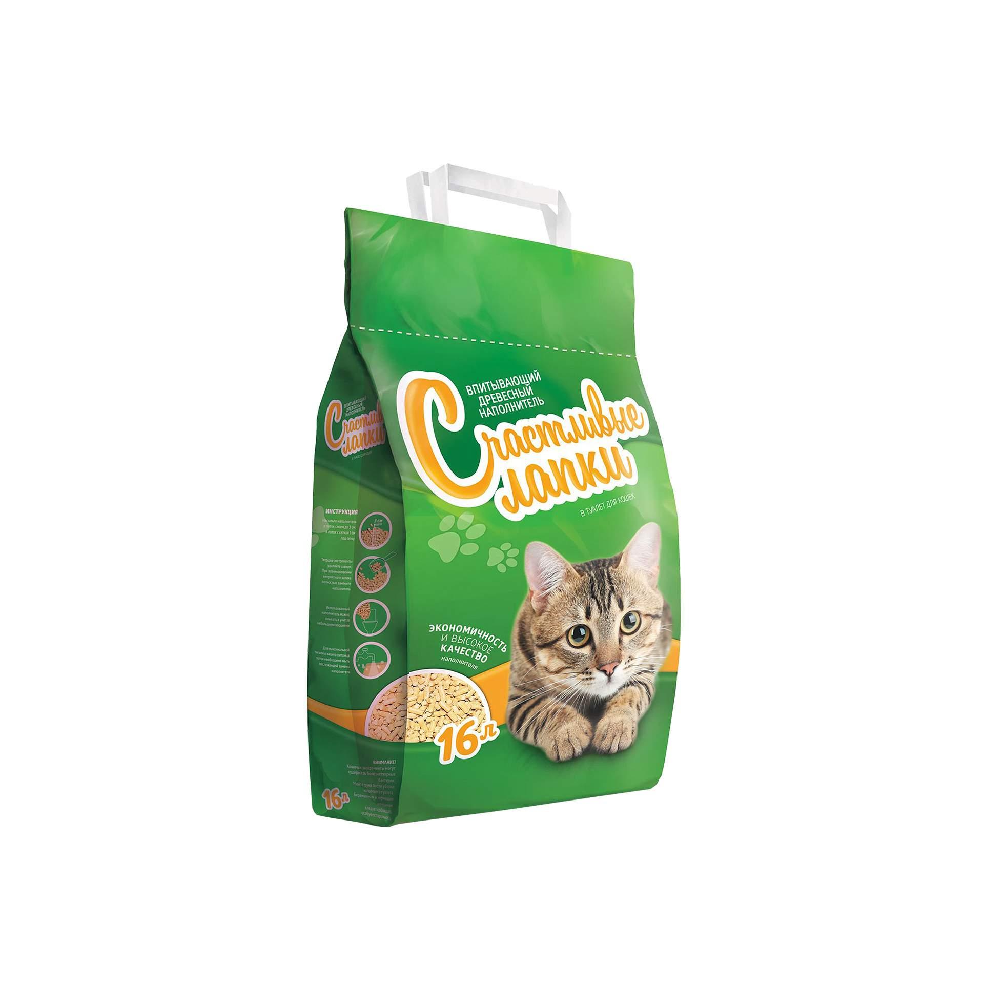 Впитывающий наполнитель для кошек Счастливые Лапки древесный,
