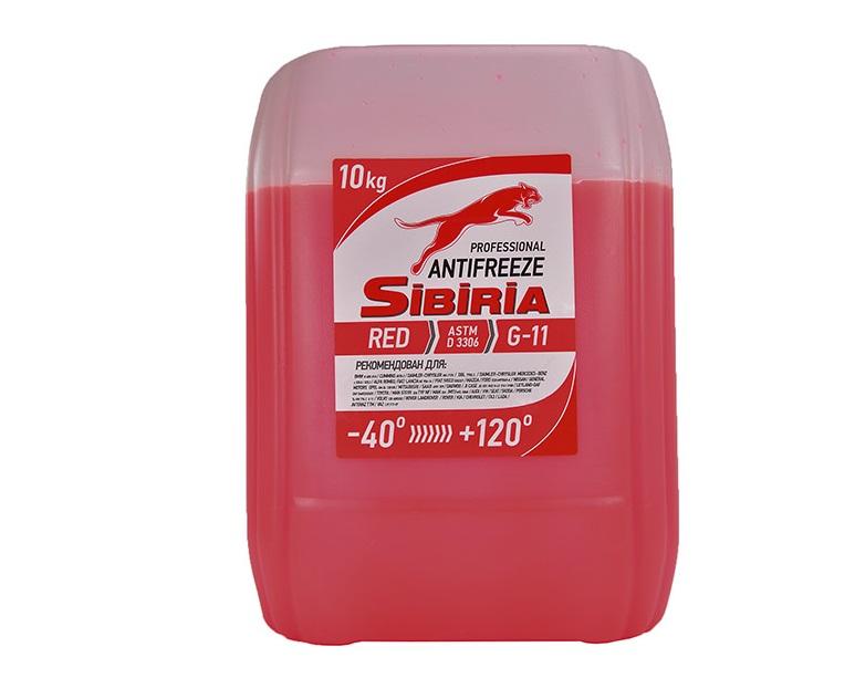 Антифриз Sibiria antifreeze -40 красный 10кг 800887.