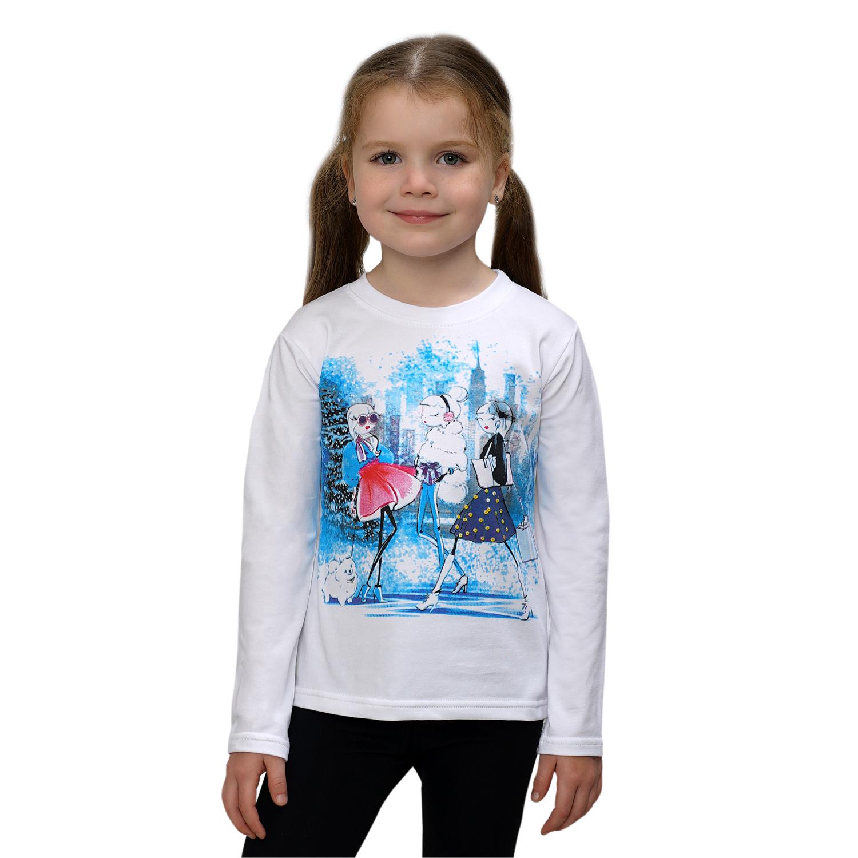Джемпер Счастливая малинка белый р.122 GL001323847