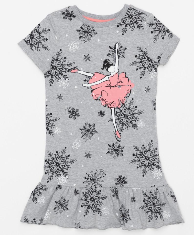 Купить 220BBGMU98011913, Ночная сорочка Button Blue для девочек серый 116-122,