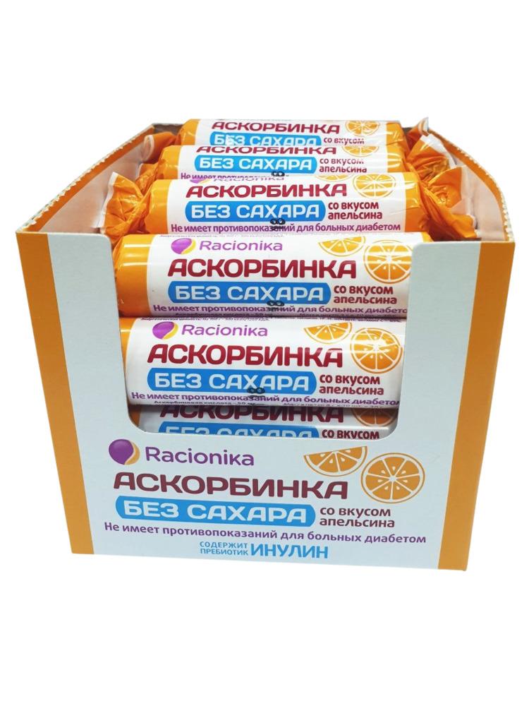 Купить Аскорбинка Racionika без сахара со вкусом Малины 50 мг 20 шт. по 10 таблеток
