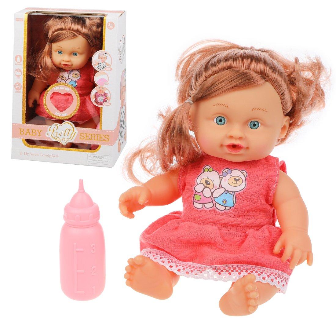 Купить Игровой набор Маленькая мама Наша Игрушка 645302, Наша игрушка,