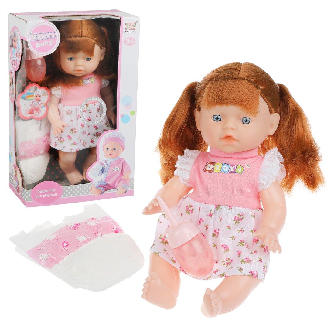 Купить Игровой набор Маленькая мама Наша Игрушка 645353, Наша игрушка,