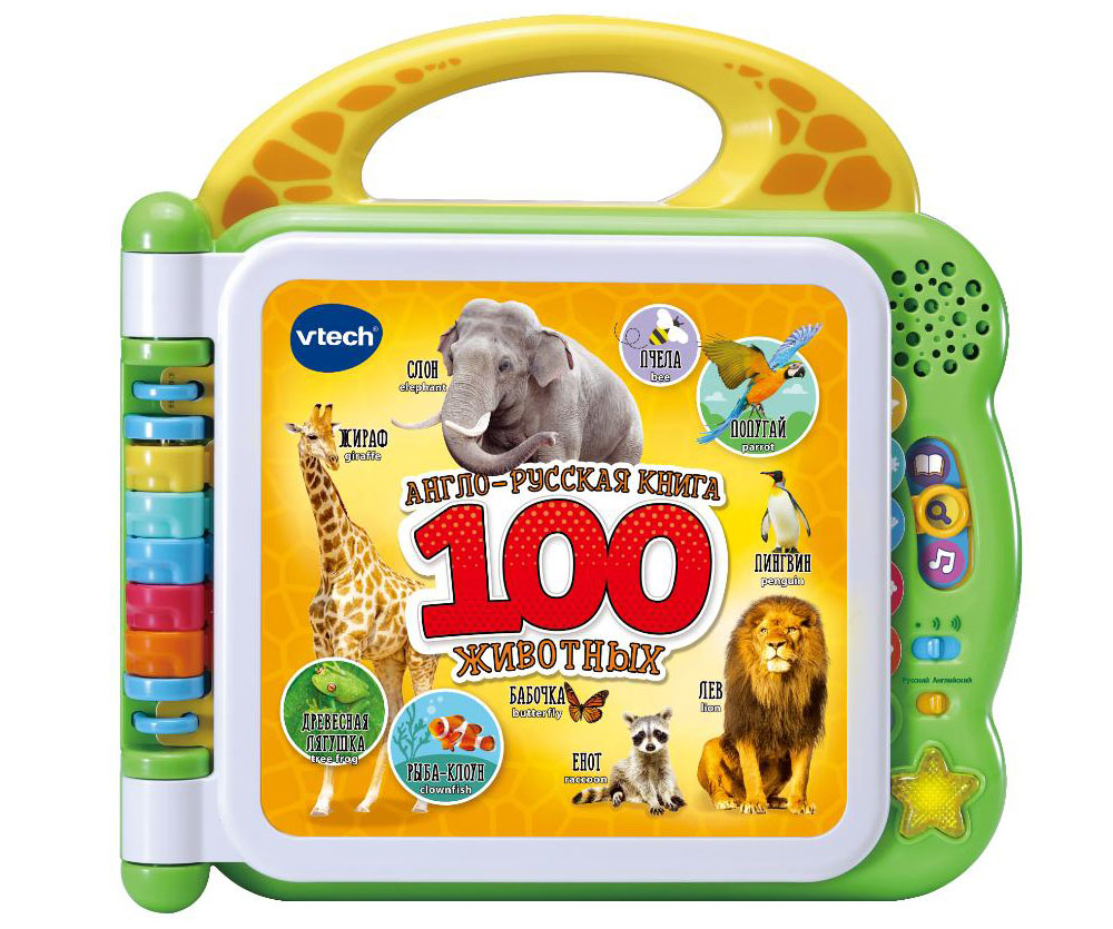 Купить Англо-русская книга 100 животных VTech 80-609526,