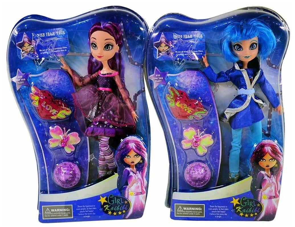 Купить Кукла Kaibibi Фееричная принцесса 28см (2) BLD092, JIANGSU HOLLY EVERLASTING INC.,