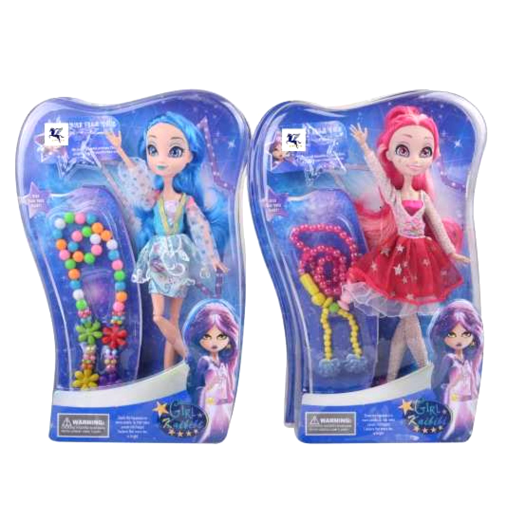 Купить Кукла Kaibibi Фееричная принцесса 28см (4) BLD092-2, JIANGSU HOLLY EVERLASTING INC.,
