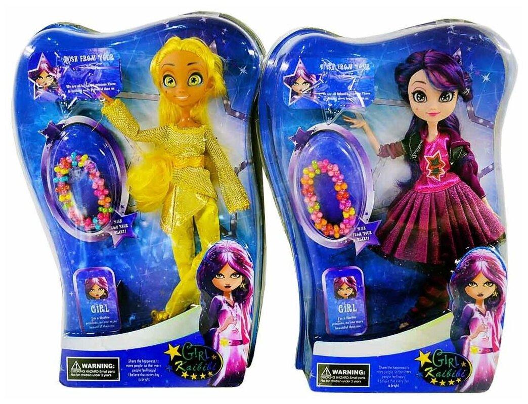 Купить Кукла Kaibibi Фееричная принцесса 28см (3) BLD092-1, JIANGSU HOLLY EVERLASTING INC.,