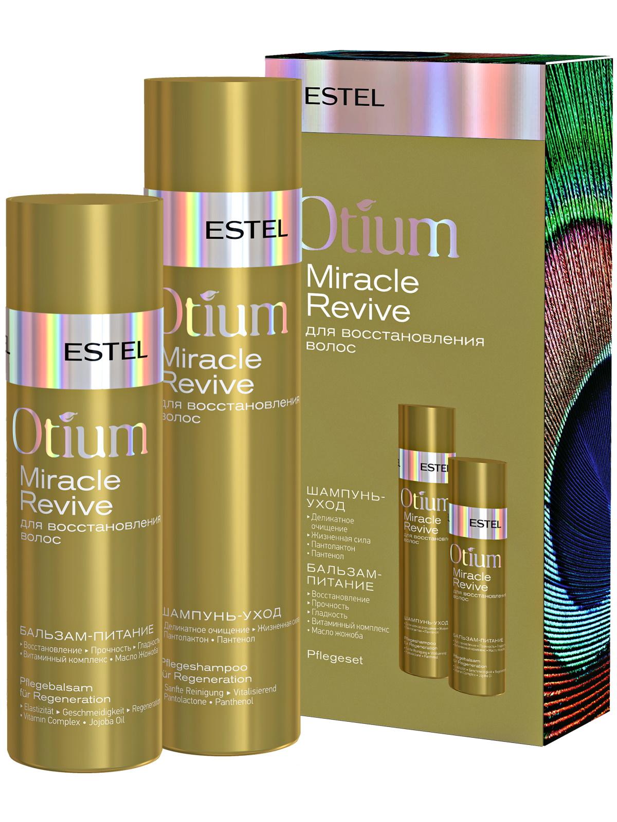 Купить Набор для восстановления волос Estel Otium Miracle (шампунь 250 мл, бальзам 200 мл)