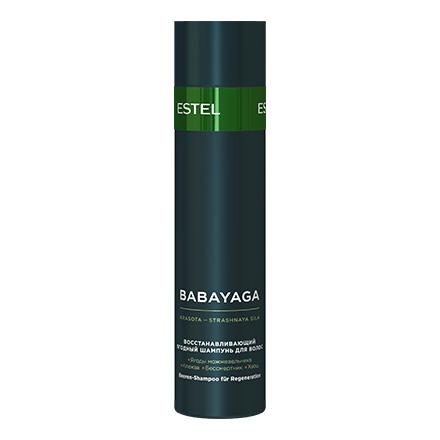 Estel BABAYAGA - Шампунь восстанавливающий ягодный для волос, 250мл  - Купить