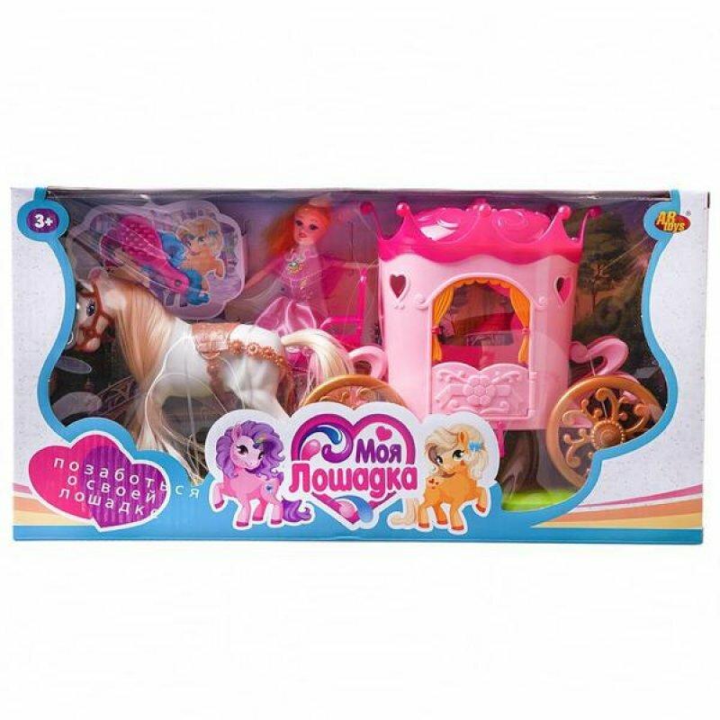 Купить Игровой набор Abtoys Моя лошадка. Карета с лошадкой и куколкой, белая PT-01461W, JIANGSU HOLLY EVERLASTING INC.,