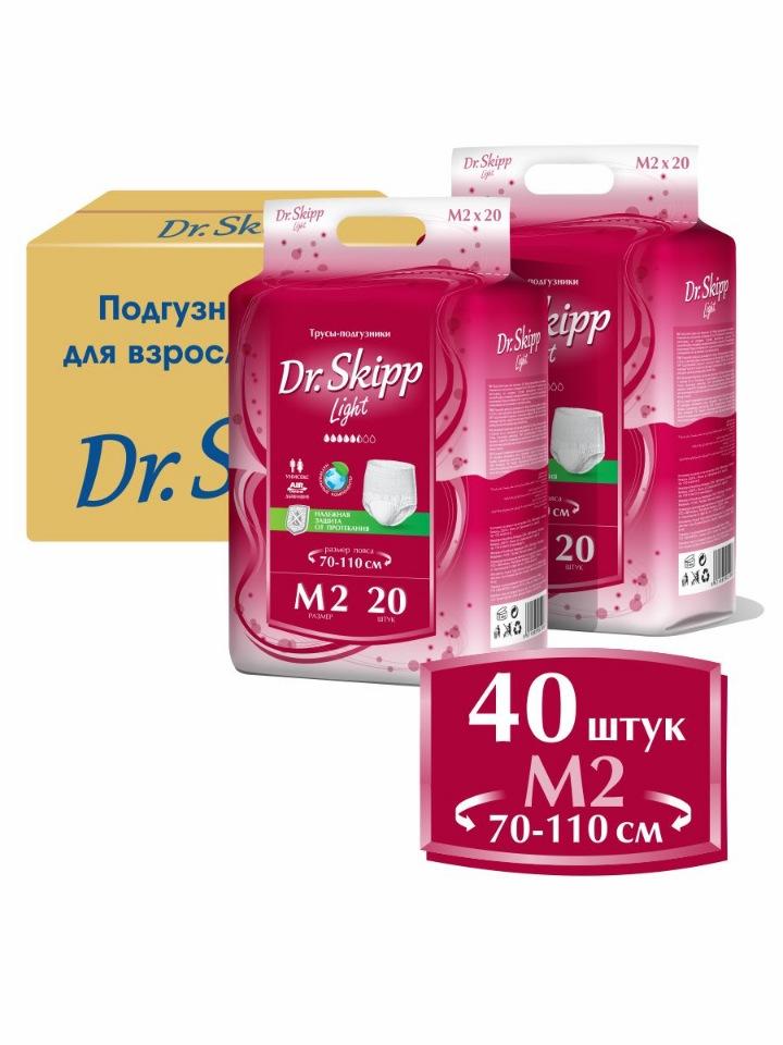 Купить Трусы-подгузники для взрослых Dr.Skipp Light размер M-2 70-110 см 40 шт. 2 уп. по 20 шт.