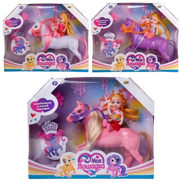 Купить Игровой набор Моя лошадка Лошадка и девочка-наездница, 3 вида PT-01459, JIANGSU HOLLY EVERLASTING INC.,