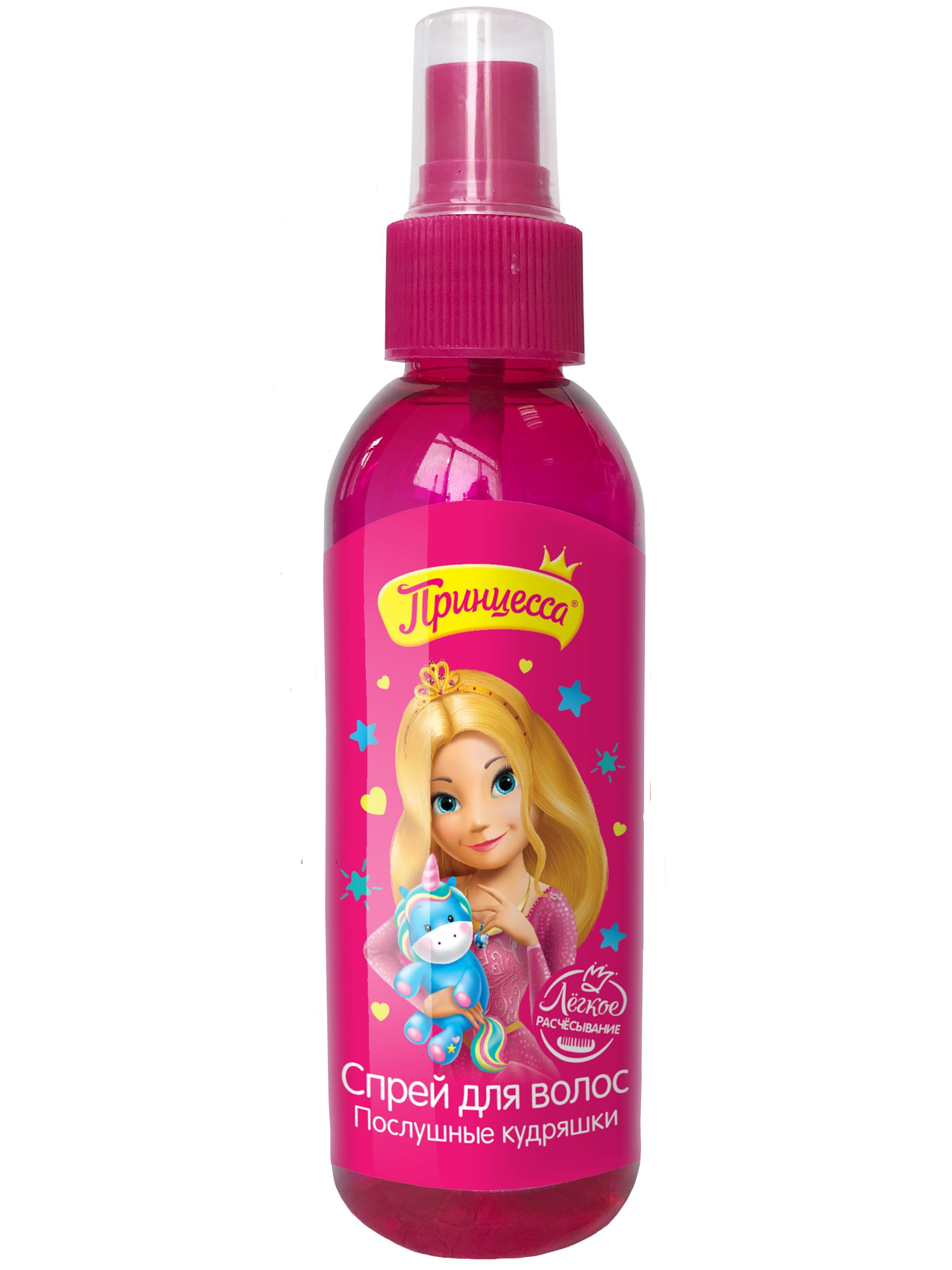 Спрей для волос детский Принцесса Послушные кудряшки