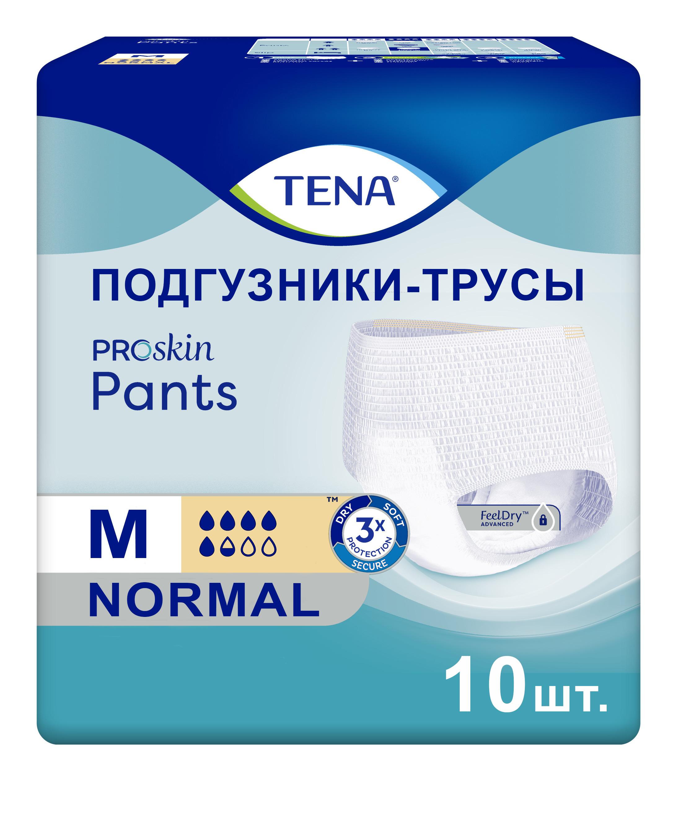 Купить Подгузники для взрослых TENA Pants Normal трусики М 10 шт.