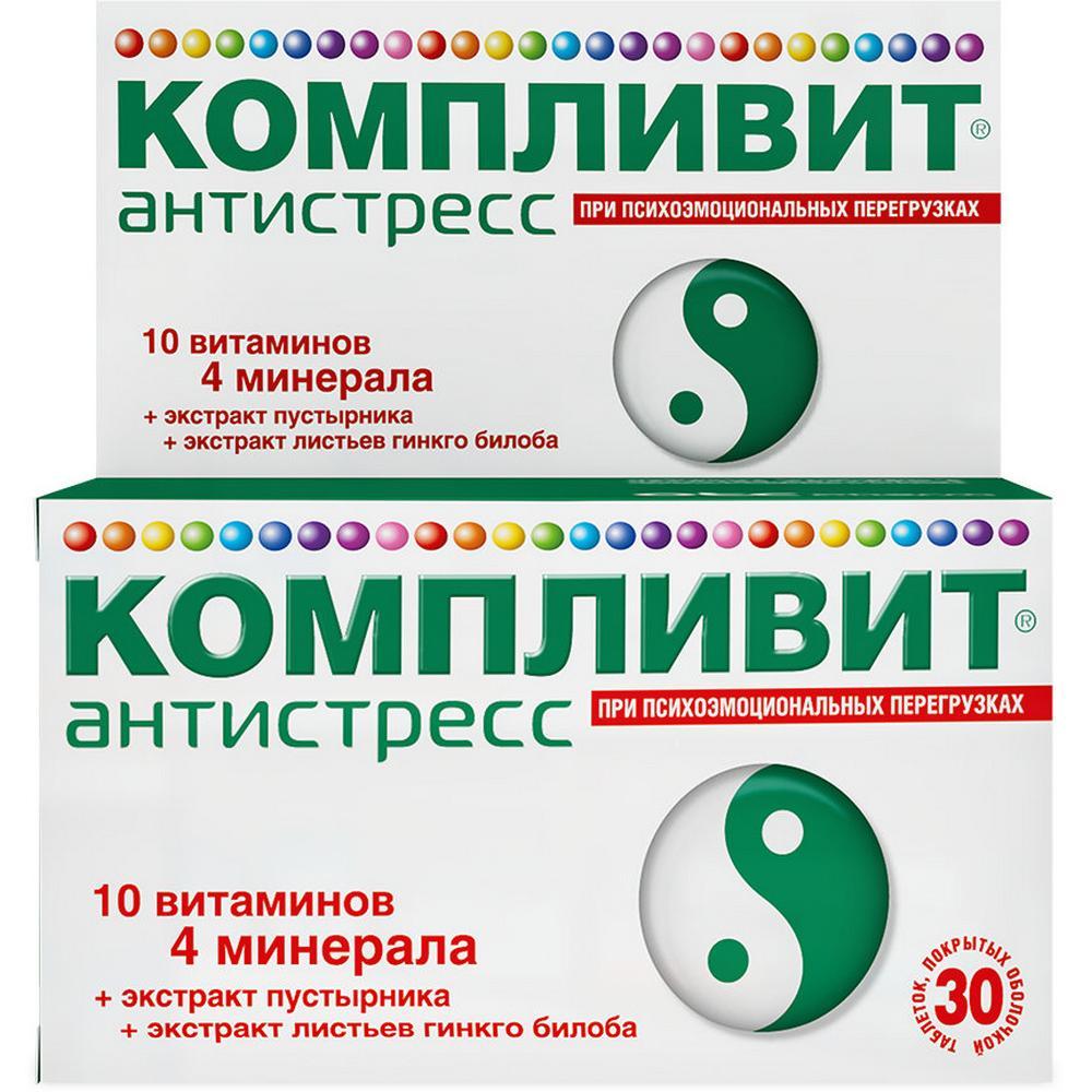 Компливит Антистресс в таблетках п,о N30