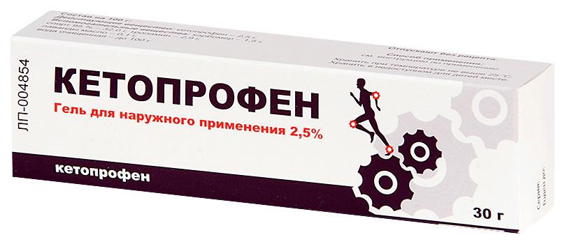 Купить Кетопрофен гель для наружн.прим.2, 5% 30 г туба, Тульская фармацевтическая фабрика