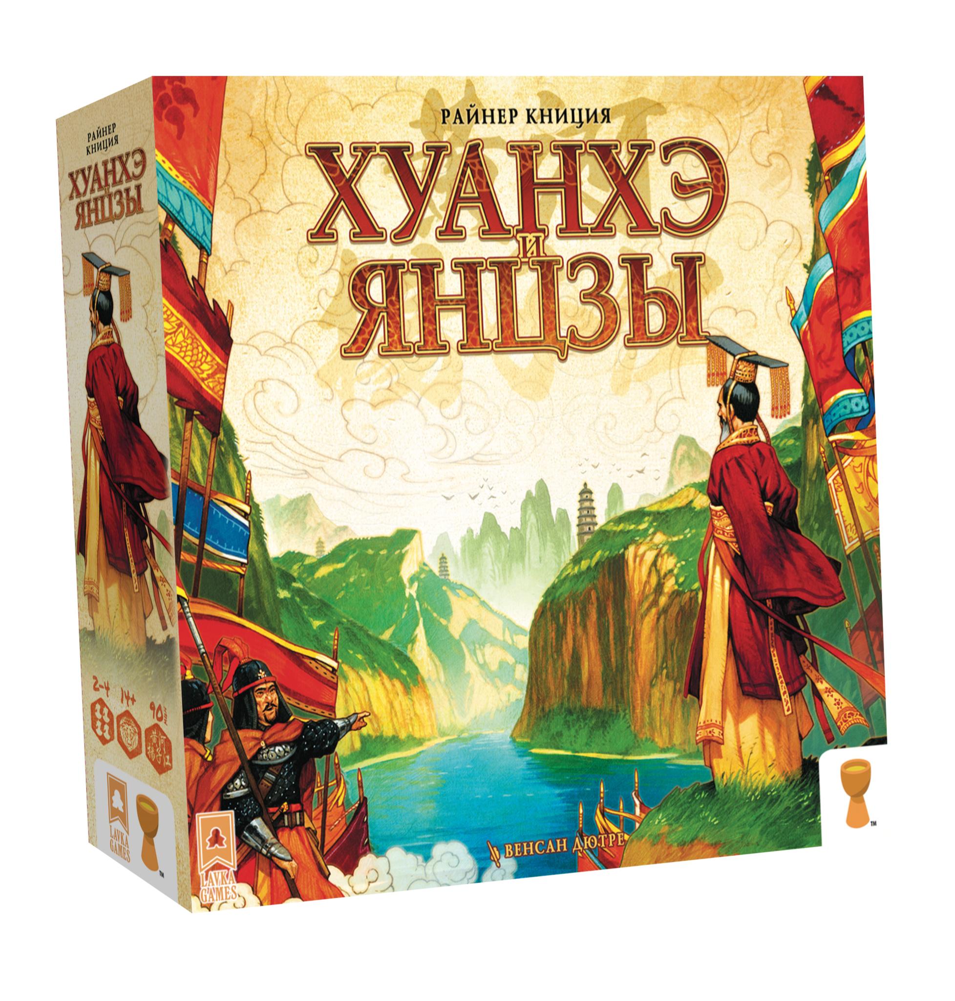 Купить Настольная игра Lavka Games Хуанхэ и Янцзы,