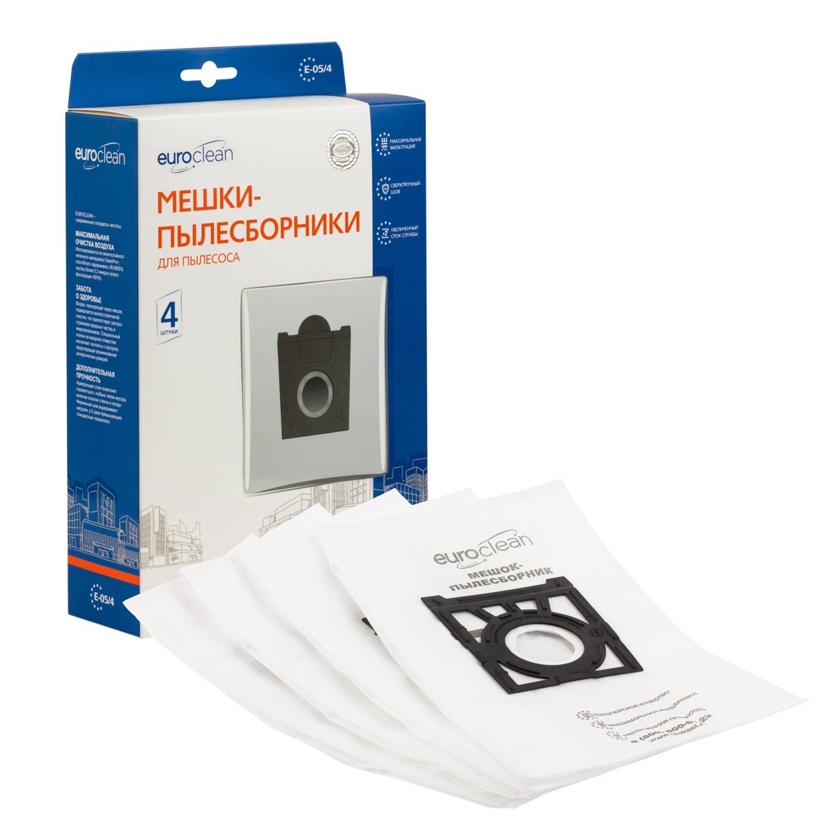 Мешки-пылесборники Euroclean синтетические 4 шт для пылесоса SIEMENS VSZ61244