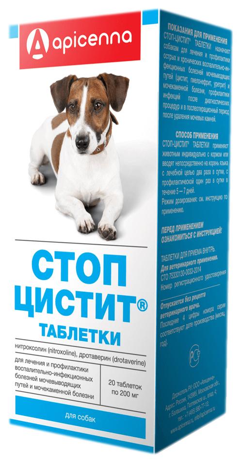 Стоп Цистит APICENNA таблетки для собак