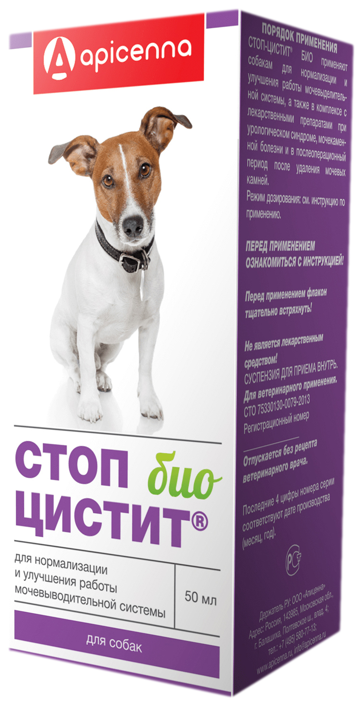 Стоп Цистит Био Суспензия для собак APICENNA,