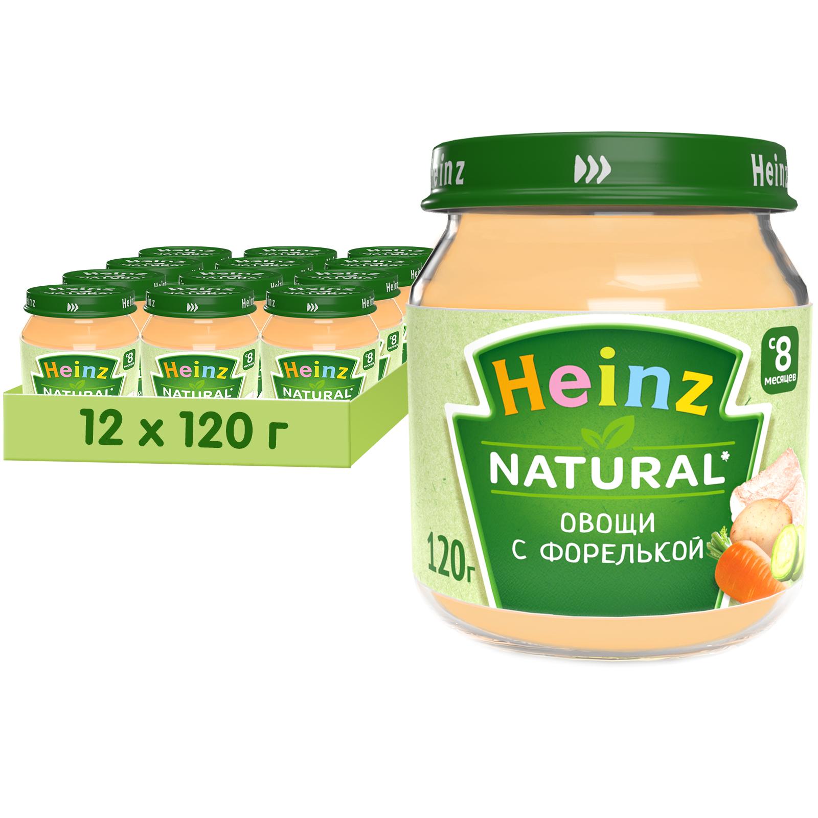 Пюре Heinz Овощи с форелькой, 8 мес.,