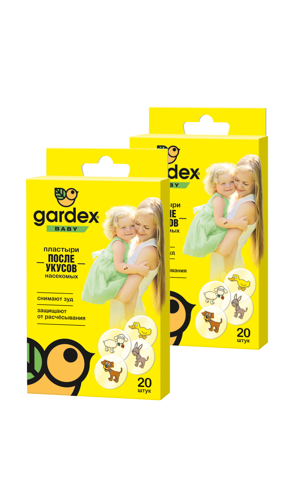 Купить Gardex Baby Пластыри после укусов насекомых 20шт., (набор из 2 штук)