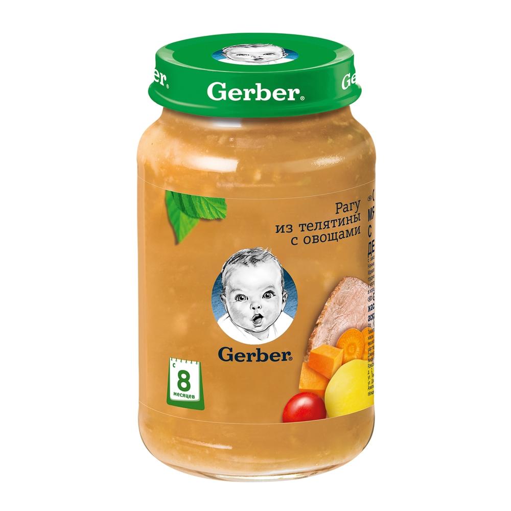 Пюре мясное Gerber Рагу из телятины с овощами с 8 мес. 190 г фото