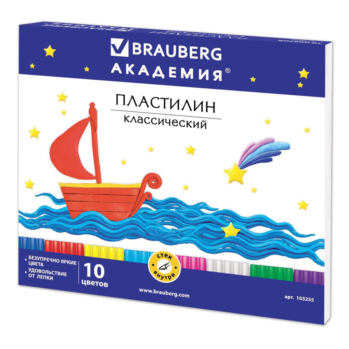 Купить Пластилин классический 10 цв, 200г, со стеком, картонная упаковка, Пластилин классический Brauberg 10 цв., 200 г,